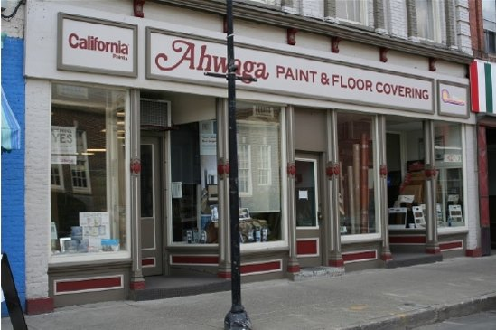 Ahwaga store front